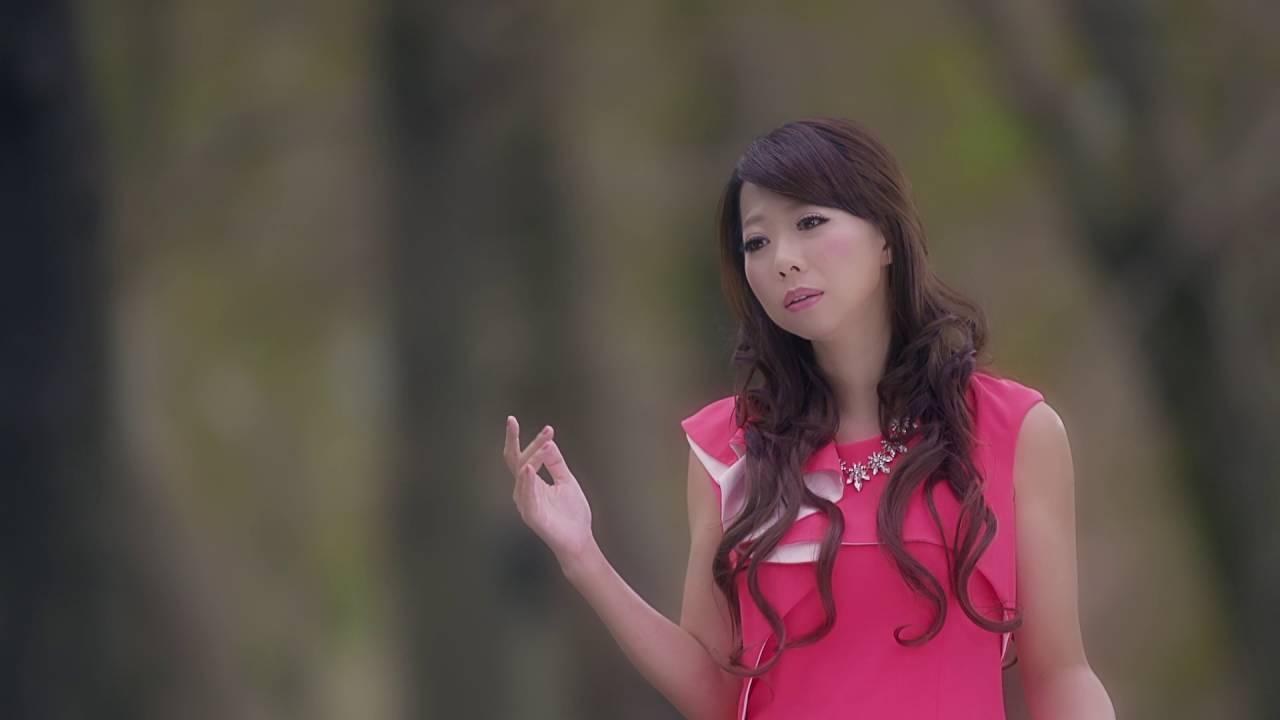 甲子慧-癡情的代價【官方完整版MV】 - YouTube