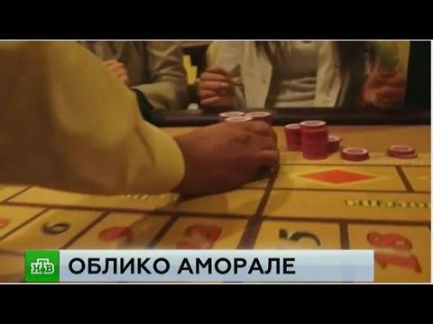 мошенник в казино