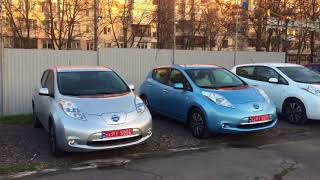 Nissan Leaf цена, гарантия, наличие, у кого покупать?