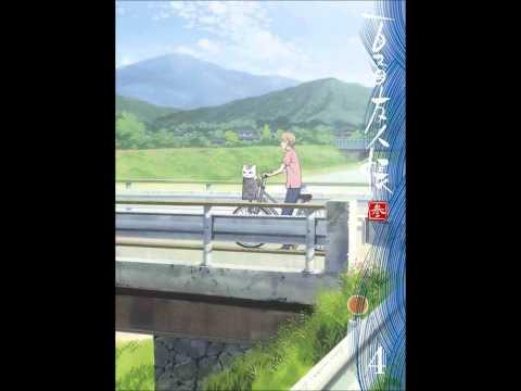 Nyanko Sensei Ringtone