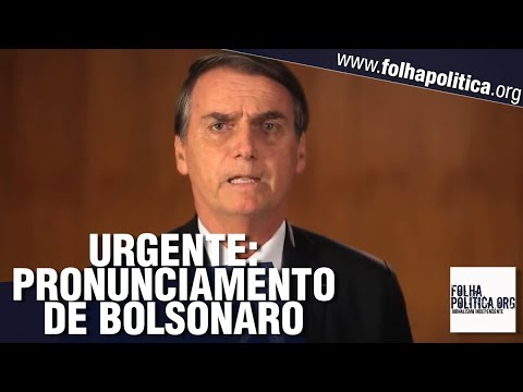 URGENTE: Presidente Jair Bolsonaro grava vídeo explicando o 'caso Gustavo Bebianno' - Pronunciamento