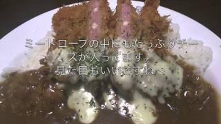 8月〜10月限定でCOCO壱番屋よりとろ〜りチーズのミートローフカツカ...