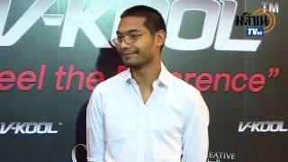 'หม่อมราชวงศ์เฉลิมชาตรี ยุคล' นั่งแท่นกรรมการตัดสินสุดยอดคลิปวีดีโอใน 'V KOOL 2016'