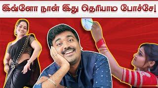 Tamil Serial trolls | இது தான் mattera? | idiot box | Kichdy