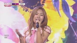 Show Champion EP.242 S2 - HONEYA [에스투 - 허니야]