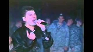 Сектор Газа - Пора домой  (Набережные Челны 04 10 1997г)