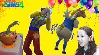 ОЧЕНЬ СТРАННАЯ ВЕЧЕРИНКА в СИМС 4!/ The Sims 4