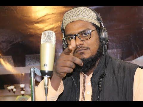 *New Manqabat _ Hazrat Umar Farooq _Rasoolullah k wazeer e aazam BY Maulana Asif Muavia