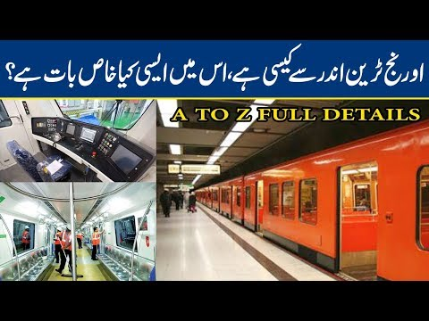 Inside Orange Train - Full Tour And Details | Lahore News HD