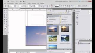 Уроки Adobe InDesign CS5 для начинающих №6 | Leonking