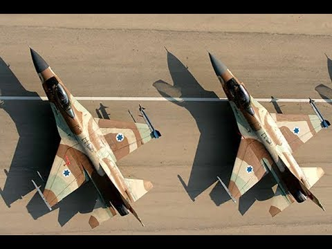 Israeli Air Force Attack On Iraqi Nuclear Reactor