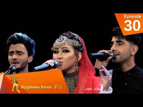 مرحله ۳ بهترین - فصل چهاردهم ستاره افغان / Top 3 - Afghan Star S14 - Episode 30