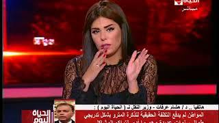 وزير النقل: «بروح اجتماعات مجلس الوزراء بالمترو» (فيديو) | المصري اليوم