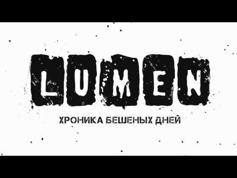 19 февраля 2017г. Пермь. Часть 1.