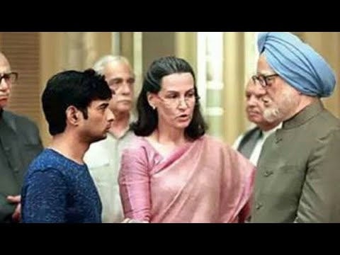 The Accidental Prime Minister DIRECTOR Vijay Gutte's Mother Files Domestic Violence aganist Husband Mp3