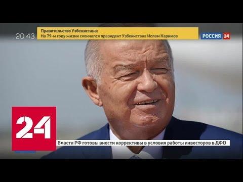 Гульнара Каримова последние новости сегодня