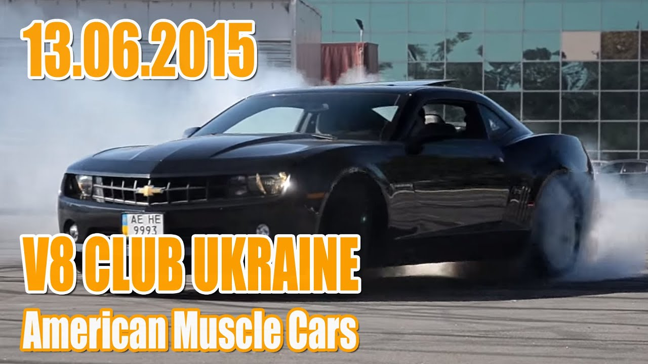 V8 Club Ukraine | The 2nd meeting of American Muscle Cars in 2015 ...