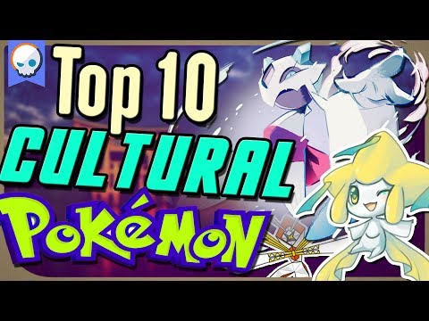 Top 10 Pokemon with Cultural Origins! | Gnoggin