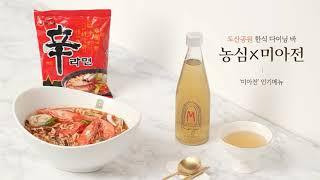 [kfood/요리] shin ramyun recipe …
