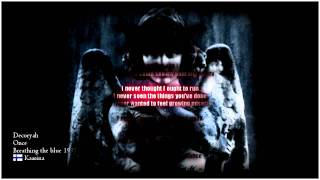 Decoryah | Once | Lyrics