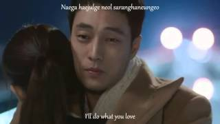 Gambar cover (Eng Sub + Roman) TEI - I'll Be There MV (Oh My Venus OST Part 5)