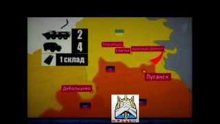 7.09.КАРТА ВОЕННЫХ ДЕЙСТВИЙ ДОНБАСС!!!ЖЕСТЬ!!!