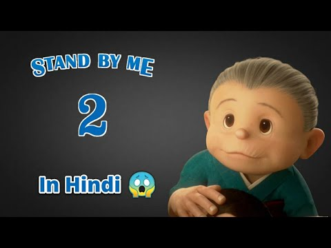 Stand By Me Doraemon 2 In Hindi ¦¦ Stand By Me Doraemon Full Movie In Hindi