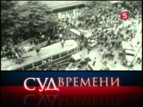 Брежнев, Леонид Ильич — Википедия