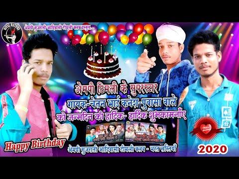 wish-u-happy-birthday-chetan-kanesh-|-mp-adivasi-timli-superstar-|-hits-of-chetan-kanesh-2020