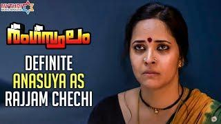 Definite Anasuya As Rajjam Chechi Rangasthalam Malayalam Trailer Ram Charan Samantha MMM