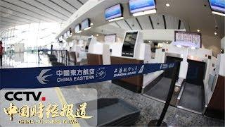 [中国财经报道]大兴机场快轨线试运行 记者体验全程仅需19分钟| CCTV财经