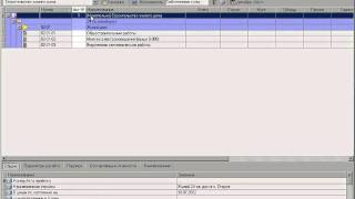 Форма КБ-2в. Як створити Акт приймання виконаних робіт в програмі для розрахунку кошторисів (СТС)