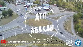 Фото ДТП. Абакан. Кольцо Крылова. АЗС ГПН. 26.09.2021