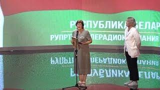 """Телерадиокомпания """"Брест"""" получила приз """"ТЭФИ-Содружество"""""""