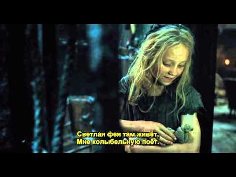 Castle on a Cloud - русская версия А.С.Иванова (Les Misérables, Отверженные)