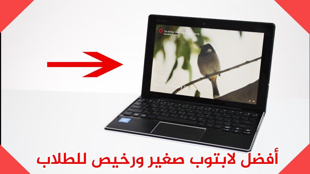 النيكوتين ماركو بولو اجهزة لاب توب مستعملة للبيع في السعودية Dsvdedommel Com