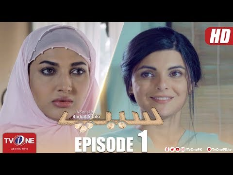 Seep | Episode 1 | TV One Drama | 9 March 2018