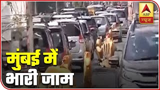 Mumbai: Pool Of Vehicles Jam Pack Western Express Highway | ABP News