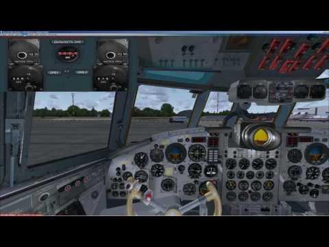 FSX | ИЛ 18Д | IL 18 | Полет по РСБН | RSBN flight | UUWG - UUEE