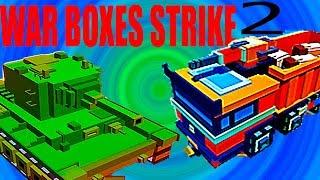 WAR BOKES STRIKE 2 Новая игра командный экшен онлайн много танков и оружия видео для детей