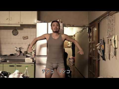 裏ヤング 裏Young Kz ( PPAP ver ) -Young Kz- ペンパイナッポーアッポーペン