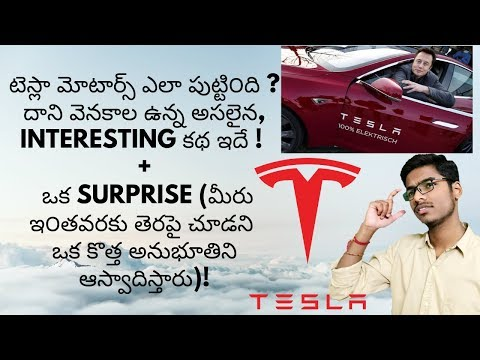 interesting-story-behind-birth-of-tesla-motors(telugu)+surprise(that-u-haven't-seen-before-onscreen)