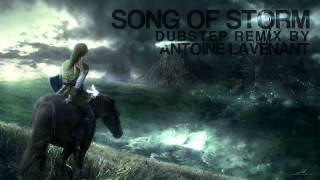 Zelda - Song of Storm (Antoine Lavenant Dubstep remix)