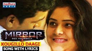 kougillo-daagi-full-al-song-mirror-movie-songs-srinath-haritha-arjun-nallagoppula