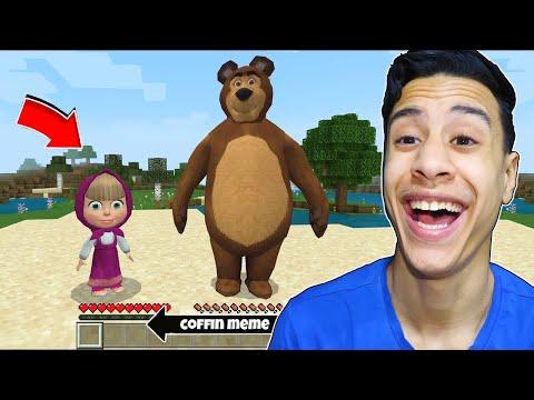 لقد وجدت ماشا والدب في ماين كرافت    I found Real Masha and the Bear!! 🔥😱