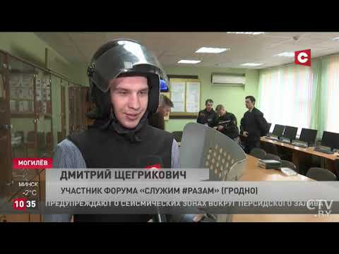 СТВ о форуме МООП