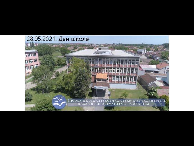 Висока школа - Сирмијум