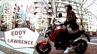バイクが好き、楽しいこと大好きなすべてのオトナにおくる、エンタメWeb...