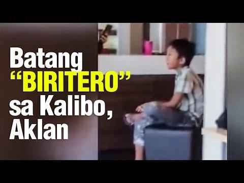 Batang Biritero sa Kalibo Aklan