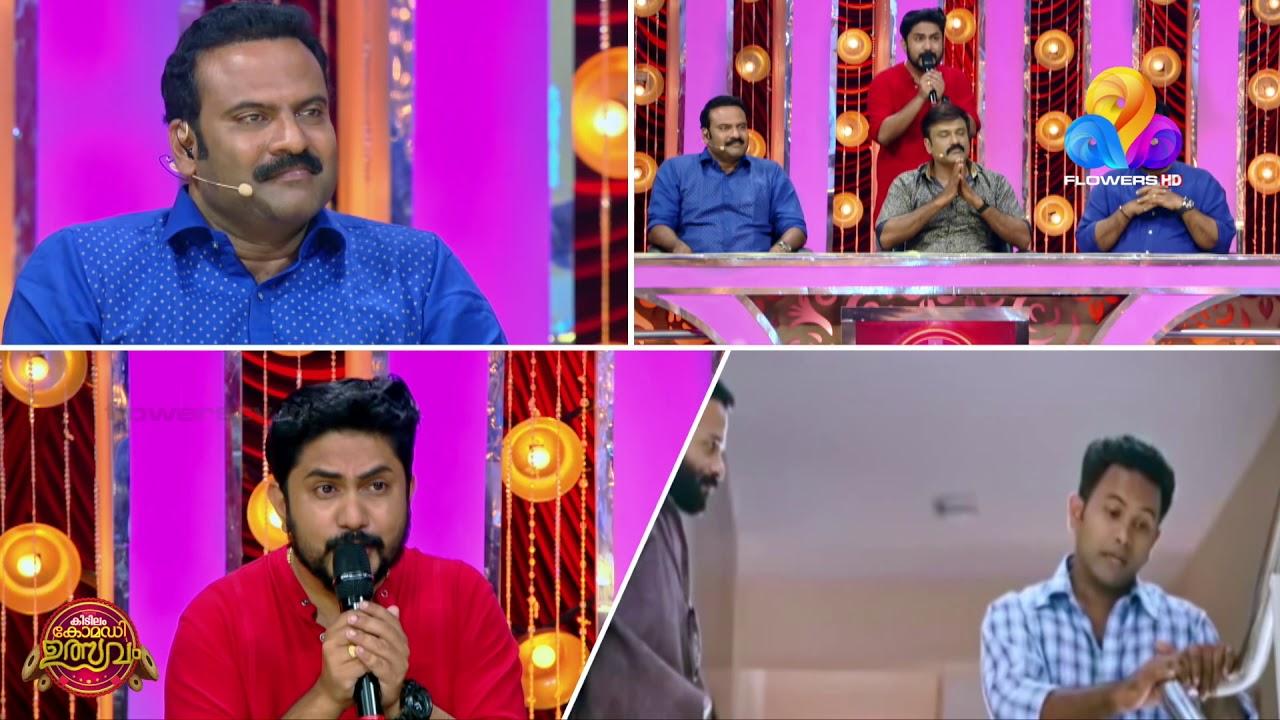 കിടിലം സ്പോട്ട് ഡബ്ബ്    Comedy Utsavam   Viral Cuts